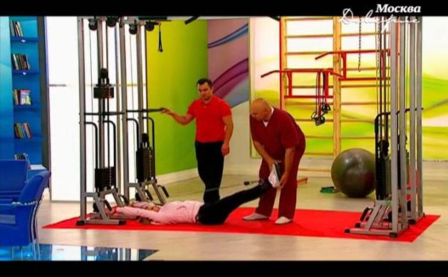 В движении: Как вылечить боли в спине