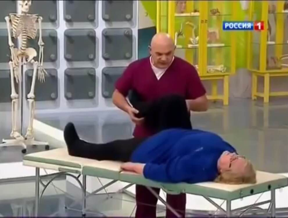 лечение суставов в санатории урала